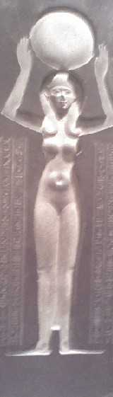 The Egyptian goddess Nut with the Sun above her head.